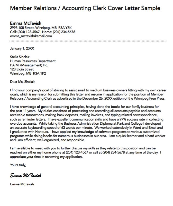 Clerical Cover Letter Template: 925 Best Images About Example Resume CV On Pinterest