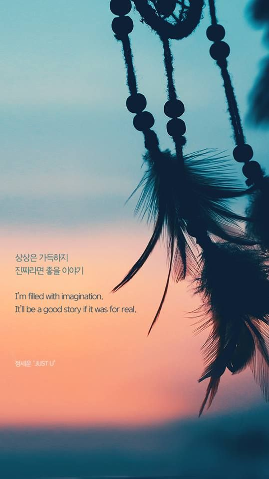 #JeongSeWoon - JUST U  lyrics wallpaper ♥