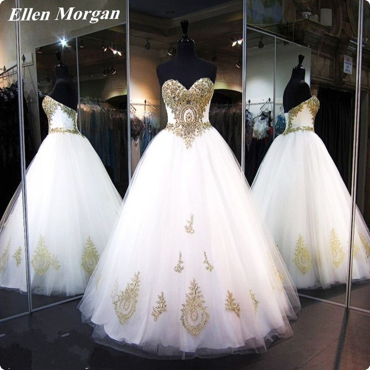 White With Gold Lace Quinceanera Dresses 2017 Elegant