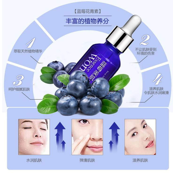 Super Anti Wrinkle Anti Aging Collagen Essence Skin Whitening Cream Moisturizing Face Care Hyaluronic Acid Liquid