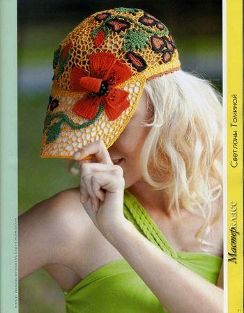 Zhurnal MOD Fashion Magazine 548 Russian knit and crochet patterns