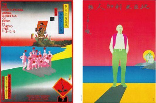 [ idea-mag.com ] » idea magazine » IDEA No. 342 : 横尾忠則 196X 60-70年代グラフィック撰集