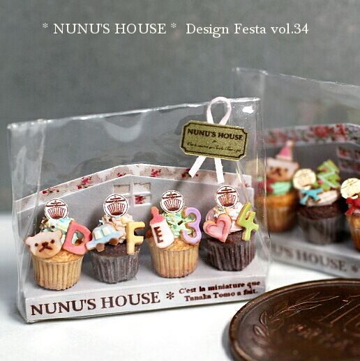 Nunu's House - Tanaka Tomo (handmade miniatures 1/12) - Sep 2011