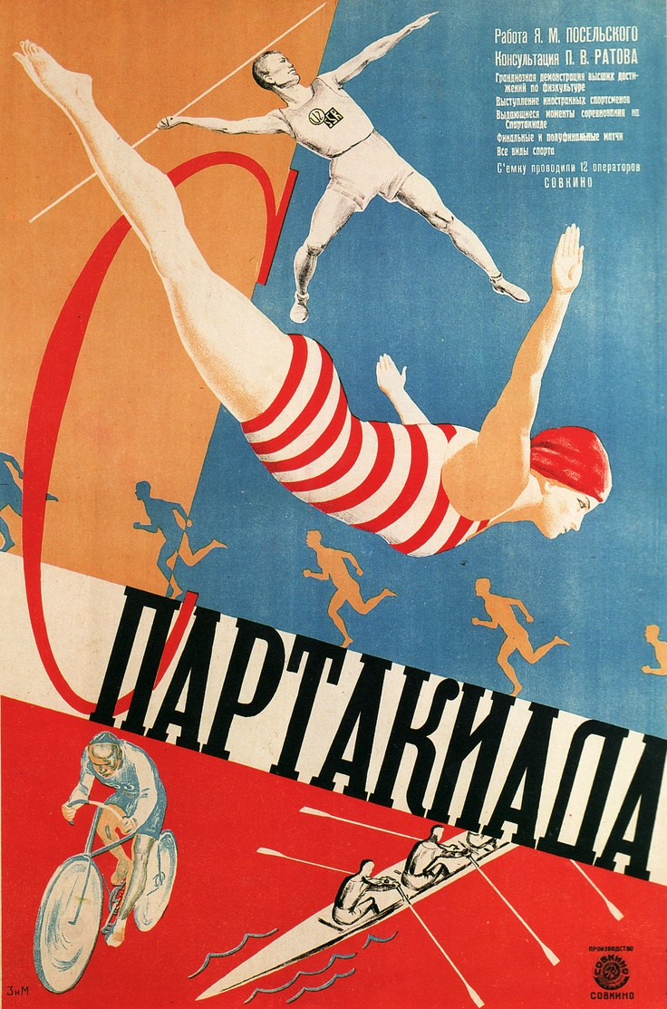Poster design 1920s - Russian Movie Poster