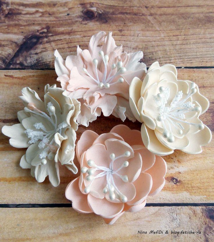 СЧАСТЛИВЫЙ МИР ДЕТСТВА: Цветы из фоамирана - как это делаю я