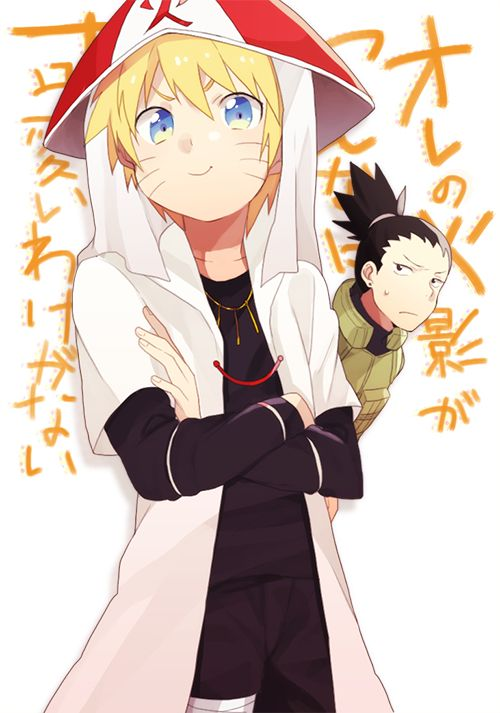 Hokage Naruto and his advisor, Shikamaru.Ü-This is the cutest thing in the world. ^w^