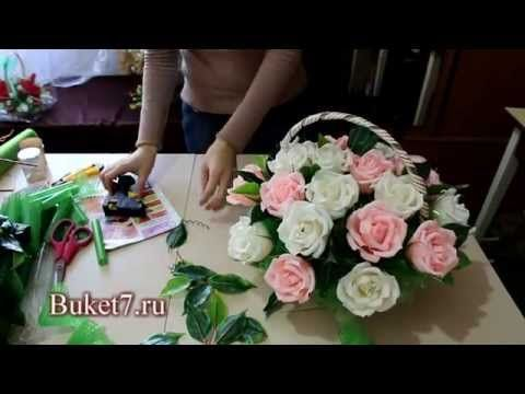 Мастер класс как сделать Корзину с розами из конфет - YouTube