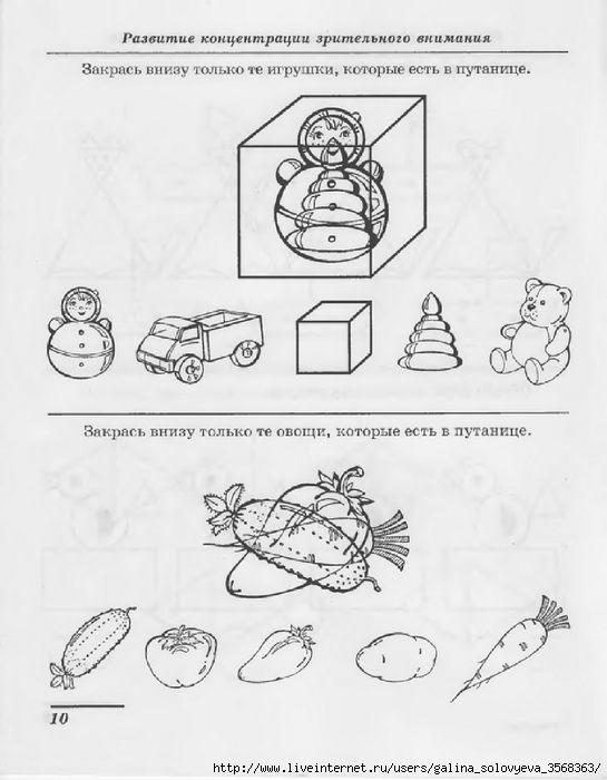 Логические задачи- путаницы по математике