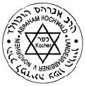 Salute Santé! Grapeseed Oil is certified Kosher by Rabbi Abraham Hochwald, Regional Rabbi for the Northern Rhine.