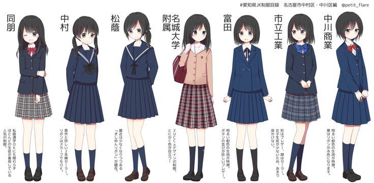 Die japanischen Schuluniformen sehen nicht alle gleich aus. (Illustration: twitter/@petit_flare)