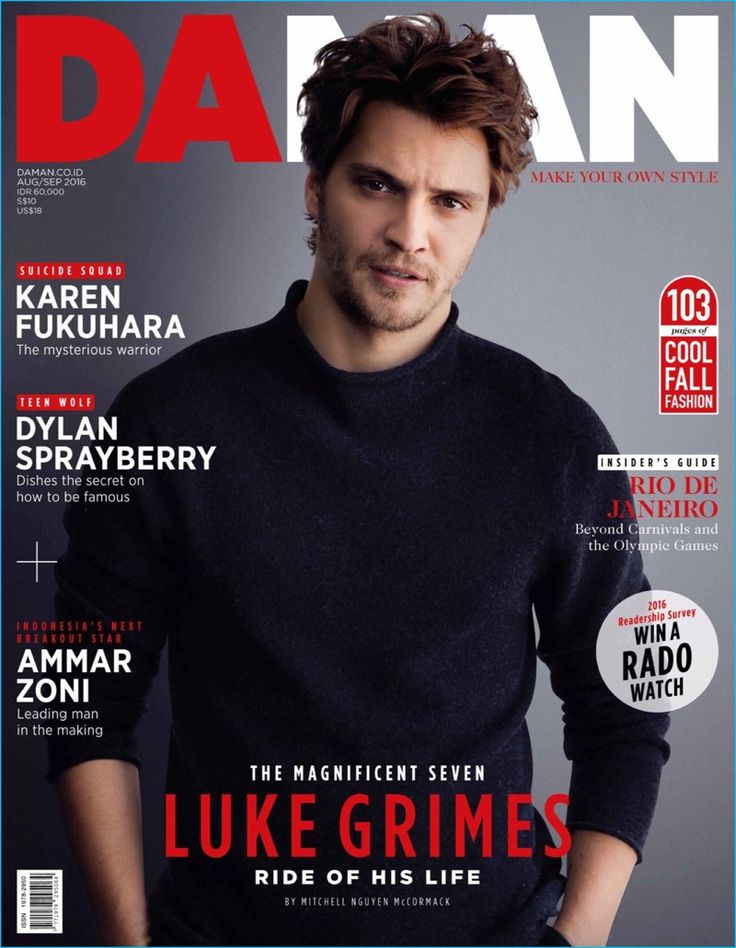 Luke Grimes covers the August/September 2016 issue of Da Man magazine.