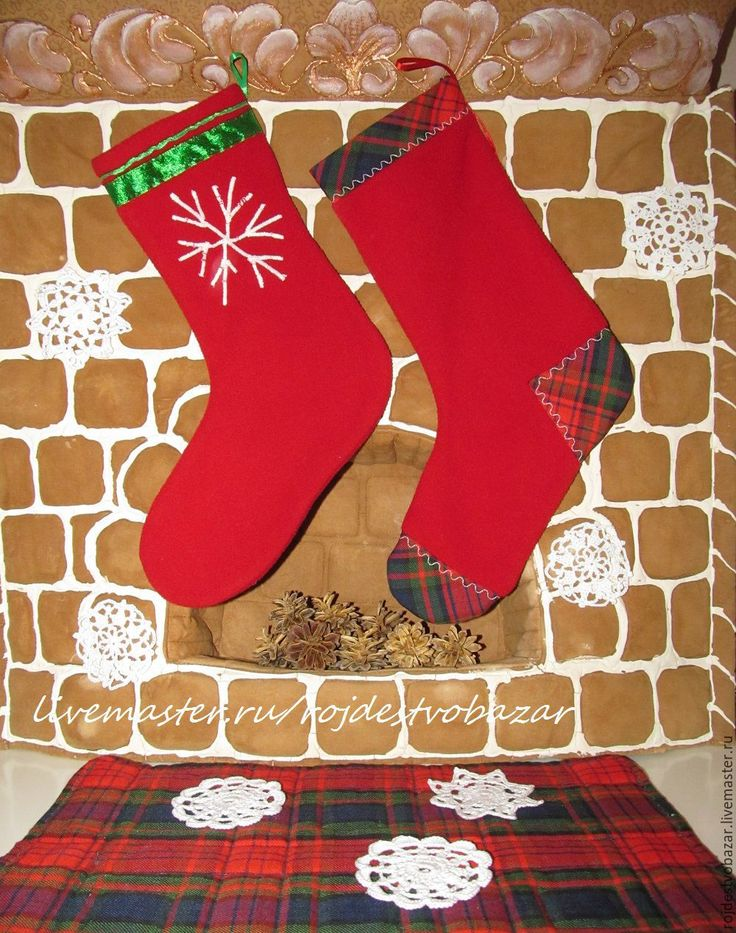Купить Новогодние носки для подарков - ярко-красный, носок для подарков, новогодний интерьер, новогодний декор