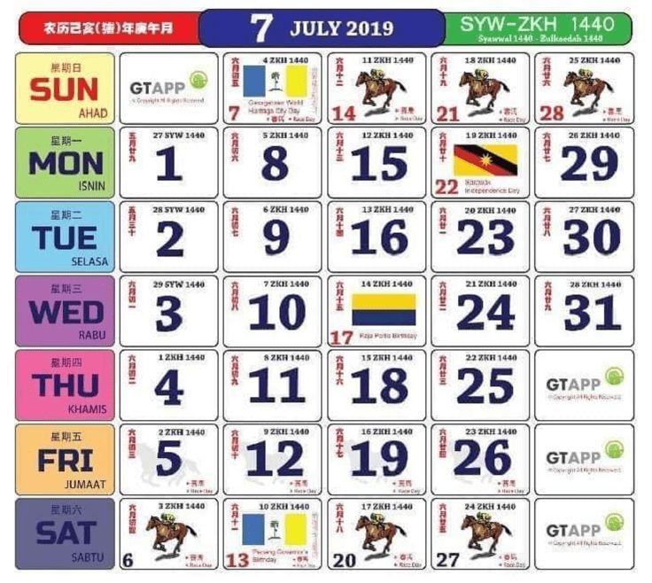 Cuti Umum Julai 2019 Malaysia Public Holidays Holiday