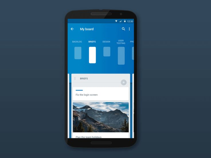 Trello Navigation animation