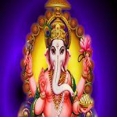Ganesha Pancharatnam Karaoke