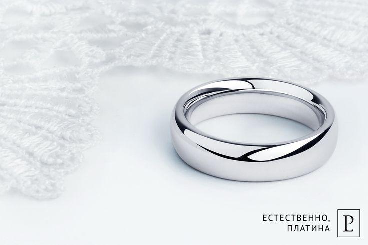 Ещё одна новинка - крупное обручальное кольцо из платины от Platinum Lab. Успей купить со скидкой 7% до 14 февраля! #обручальноекольцо #кольцо  #ring #rings #jewellery #platinum #PlatinumLab #wedding #brilliant #diamond #cute #beautiful