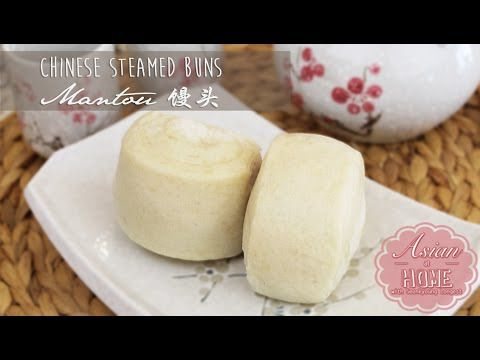 Chinese Steamed Buns Recipe (Mantou 馒头) 꽃빵만들기 - YouTube