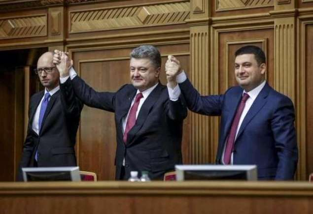 Ukraine's government is failing to unite Ukrainians - New Cold War: Ukraine and Beyond