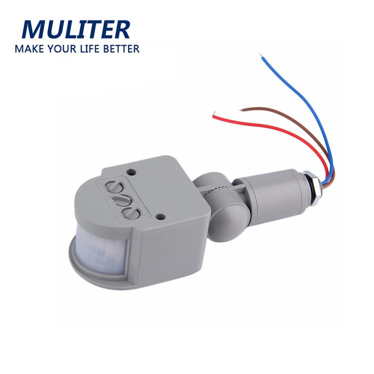 2017 Motion Sensor Light Switch Outdoor AC 220V Automatic Infrared PIR Motion Sensor Switch for LED Light