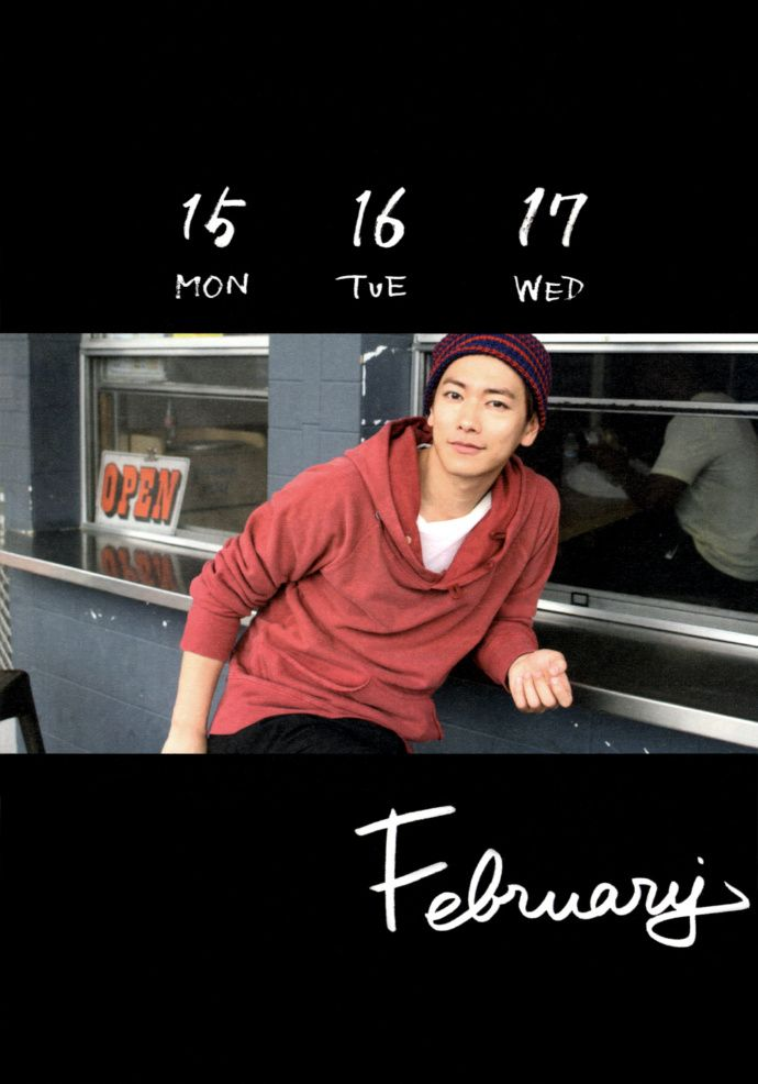 Desk calendar for Feb. 15 - 17, 2016 Credit: weibo satoh takeru