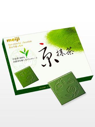 Chocolate Meiji en Onzas de Matcha de Kyoto