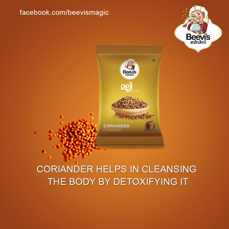 Coriander Helps in Cleansing the Body by Detoxifying It.