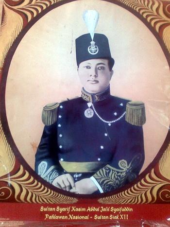 The XII Sultan of Siak, Tengku Putera Syed Qasim II.