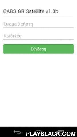 CABS.GR Driver Satellite  Android App - playslack.com , Η εφαρμογή δίνει τη δυνατότητα στον οδηγό να αποδεχτεί η να απορρίψει εισερχόμενη ανάθεση δρομολογίου.