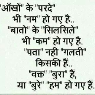 Hindi Shayari - Community - Google+