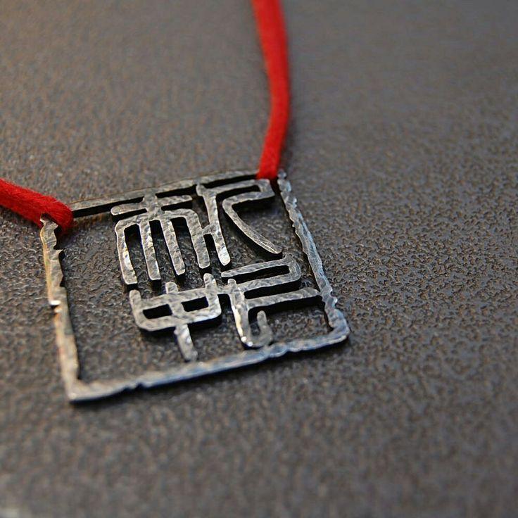 """""""M"""" Mireia, """"R"""" Ricard, """"B"""" Biel, """"E"""" Eric. Estil Japonès. Estilo Japonés. Penjoll. Colgante. Pendant. Pequeñas joyas, grandes detalles. Small jewels, great gifts. www.argentumwords.com"""