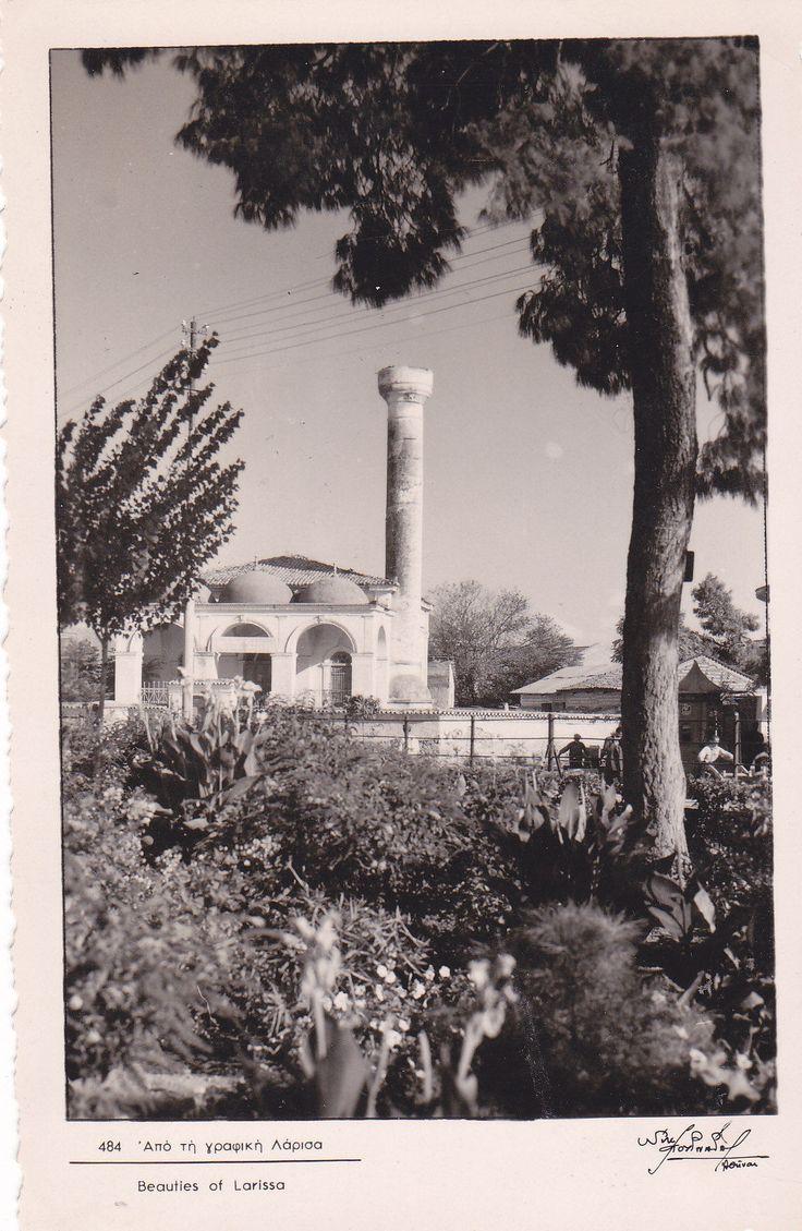 Tesalya Yenişehir'i (Today Larissa- Greece)