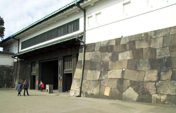 """* Tóquio * Capital do Japão. """"Castelo de Edo/Palácio Imperial"""". Chiyoda"""