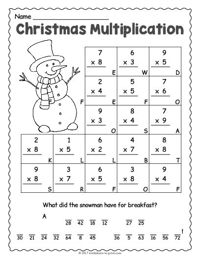 Free Printable Christmas Multiplication Worksheet