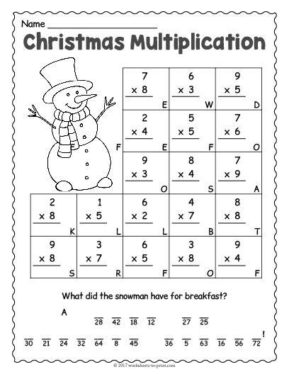Free Printable Christmas Multiplication Worksheet