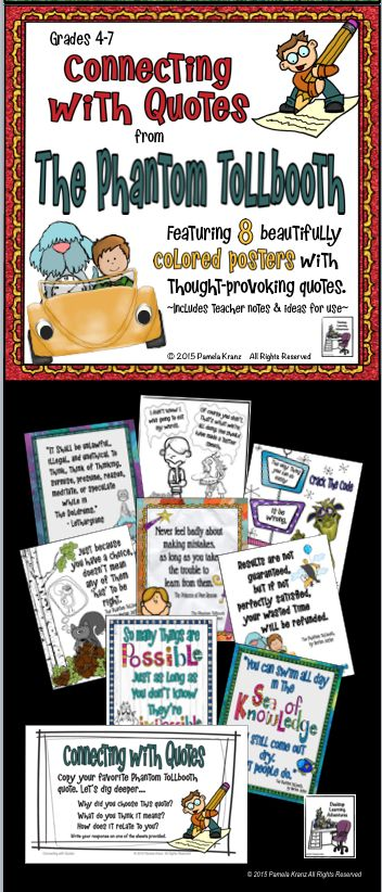 8 colorful posters with popular quotes from The Phantom Tollbooth, including writing center activity ideas. Grades 4-7  $