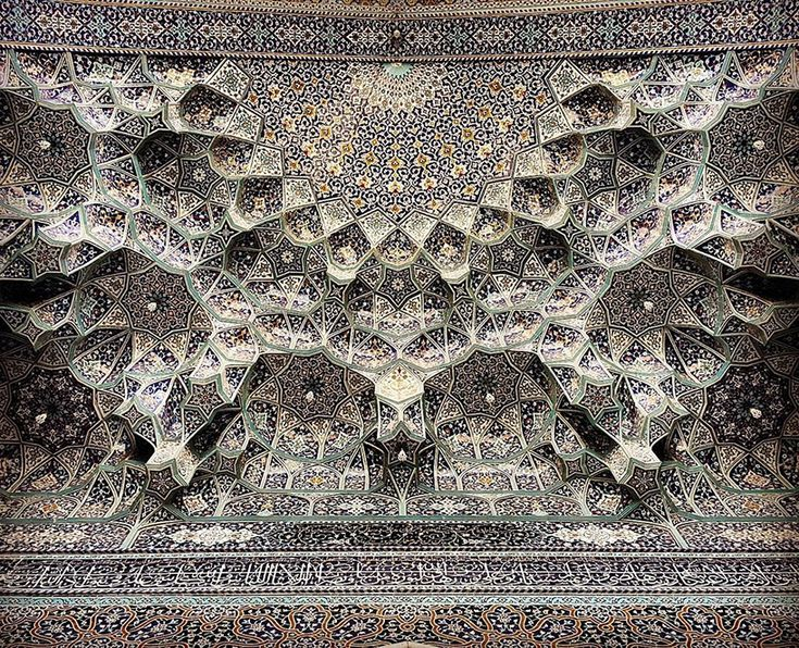 Les Plafonds étonnants de l'Architecture iranienne (9)