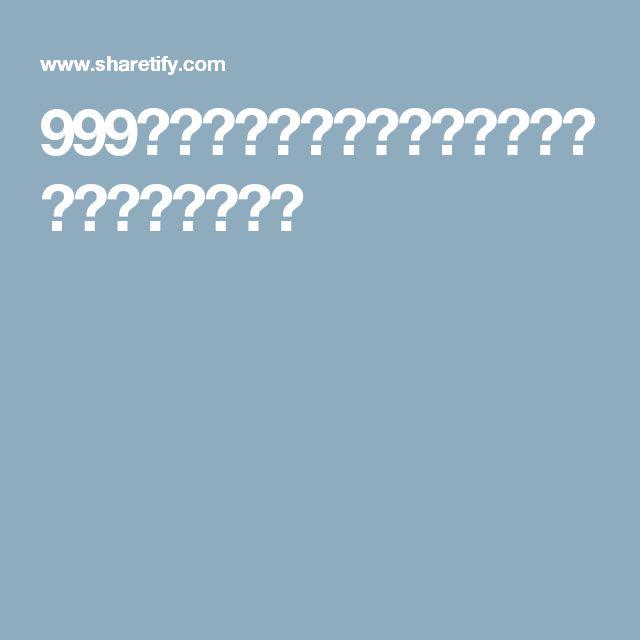 999句最常用英语口语!太全面了!一定要收藏好来!