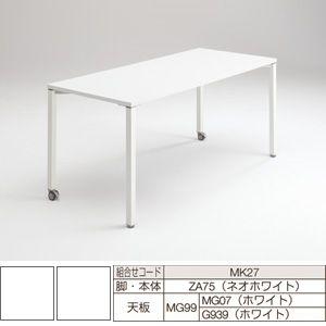 ネオホワイト/MK27