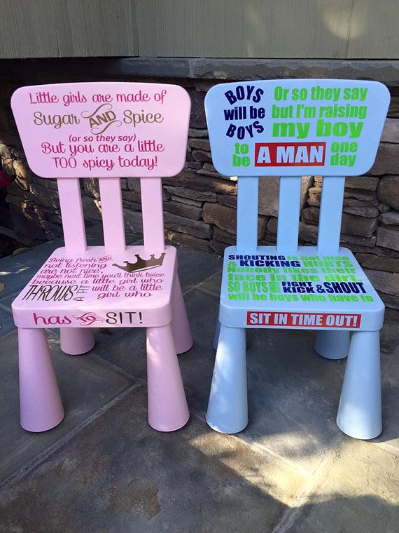 Time Out Chair Boy Time Out Chair Girls Time By TweetHeartDecor