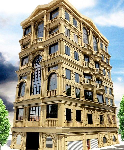 #facade #modern_facade #نما نمای کلاسیک خیابان کارگر