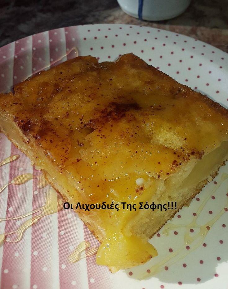 Φανταστική μηλόπιτα που θα γλείφετε και τα δάχτυλα σας! - Daddy-Cool.gr