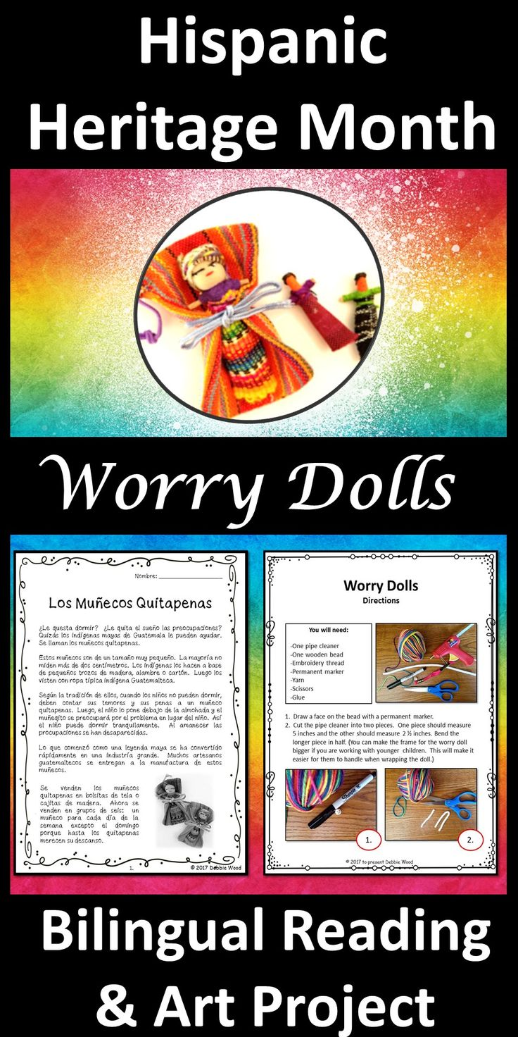Celebrate Hispanic Heritage Month in your Spanish language classroom learning the Mayan legend about and making Guatemalan Worry Dolls!