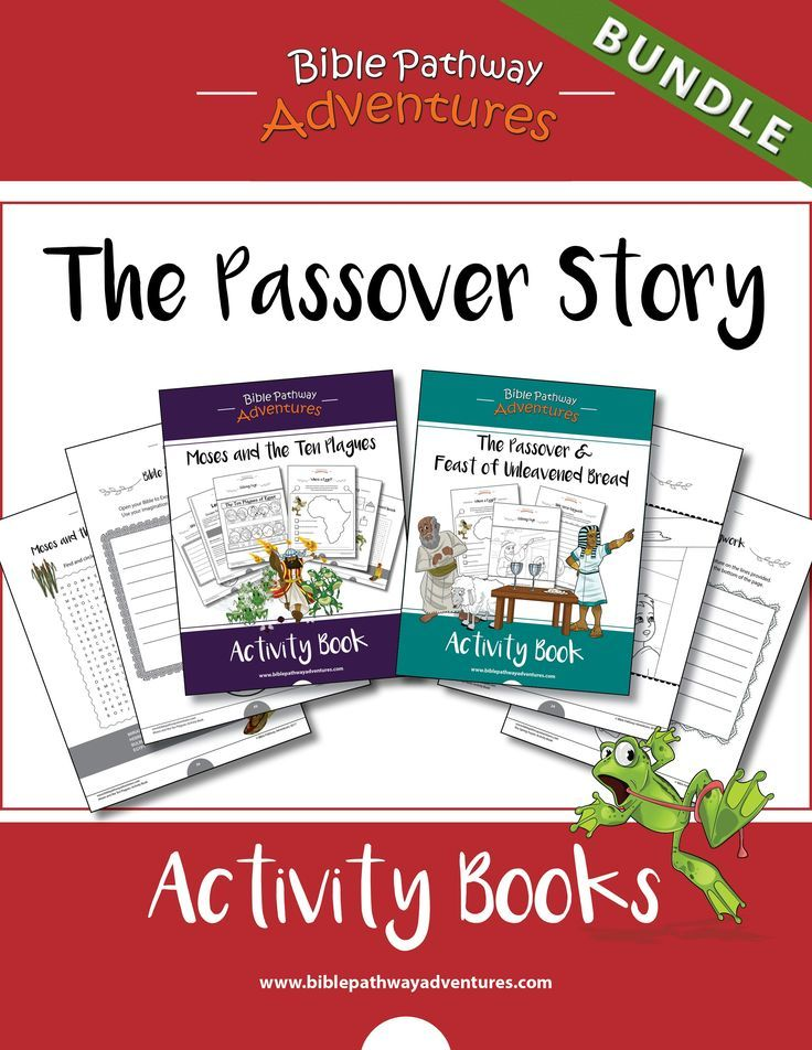 Moses and the Ten Plagues / Passover activities and lesson plans bundle. 114 pages.