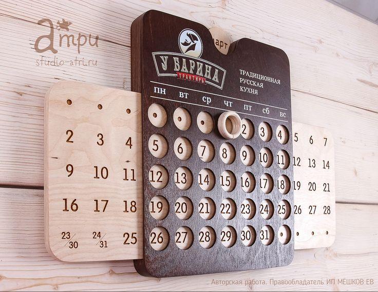 Вечный календарь, деревянный календарь