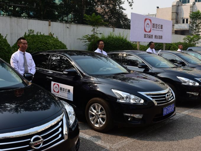Baidu and electric vehicle startup NIO lead $195M investment in Chinese limo booking app