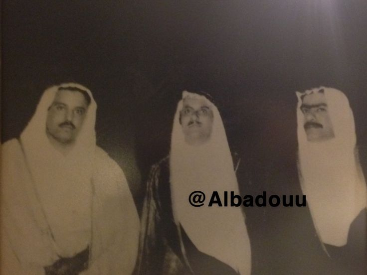 الشيخ عبدالكريم الجربا الشيخ الدكتور عبدالله الراكان والشيخ محمد الجربا Pics Iraq Collection