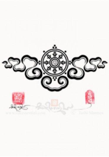 dharma wheel wheel tattoo and wheels on pinterest. Black Bedroom Furniture Sets. Home Design Ideas