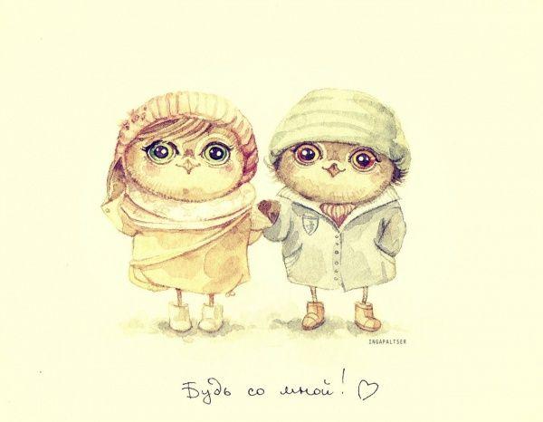 Ингa Пальцер и её сова. Акварель. Будь со мной. Моя любимая. Inga Paltser and her owl. Watercolors. Be with me. My favorite!