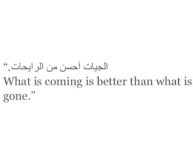 Is it from the QURAN because I saw the same statement in it :)