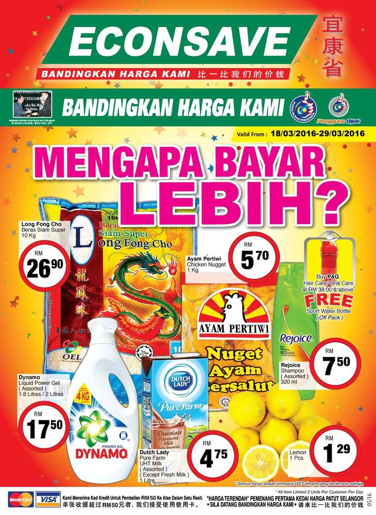 18-29 Mar 2016: Econsave Weekly Special Promotion